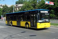 """ЛАЗ-А183""""Сити""""наПечерске"""