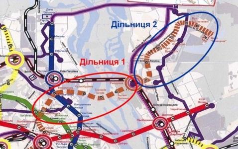 Четвертая линия метрополитена