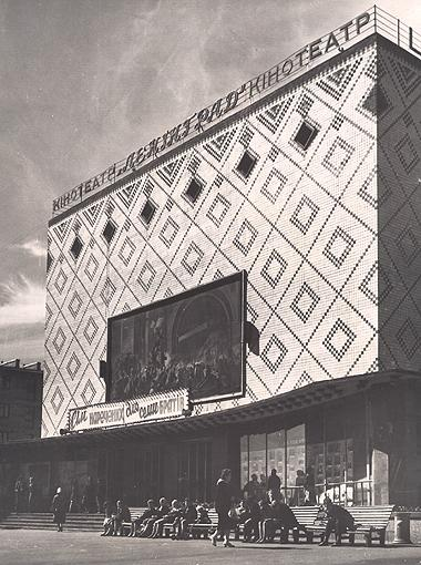 Крупнейший в свое время киевский кинотеатр