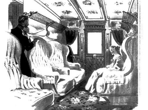 Купе вагона 1-го класса на линии Киев - Одесса в 1870-е годы.