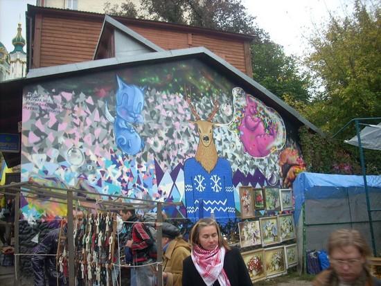 Узнаем Киев по-новому – старый новый Андреевский спуск