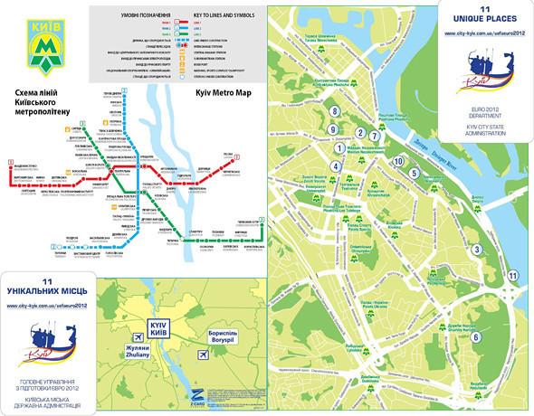 новая схема метрополитена.