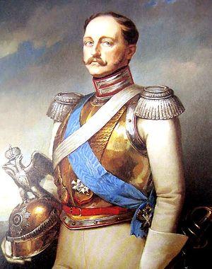 Император Всероссийский Николай I