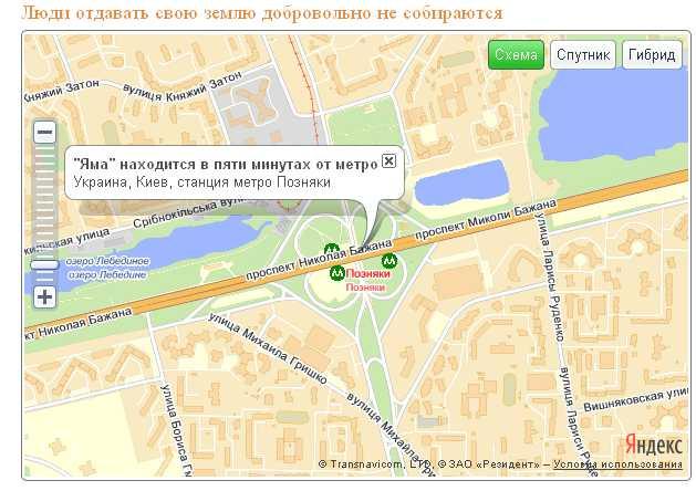 http://www.interesniy.kiev.ua/storage/imglib/i/Pozniaki/Pozniaki0.jpg