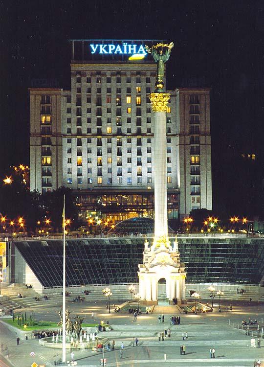 гостиницa турист киев сaйт: