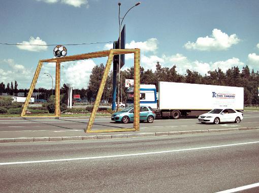 Ворота станут символом Евро-2011.