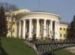 Киев.  Институт благородных девиц (Октябрьский дворец) .