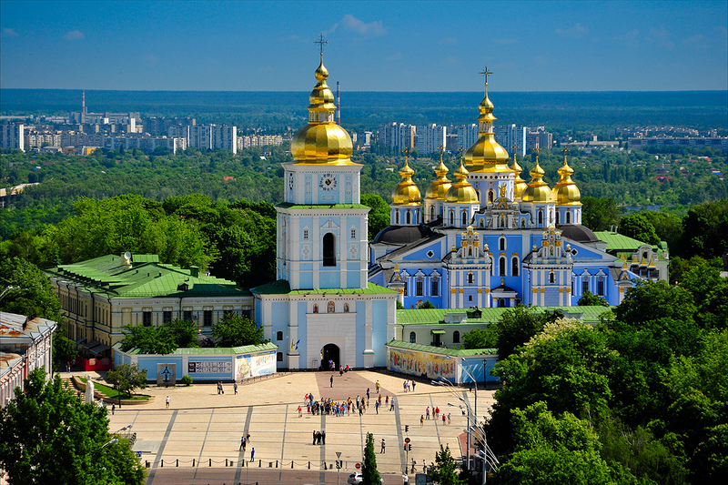 Resultado de imagen de KIEV