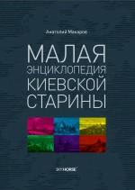 Makarov_Cover