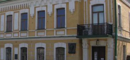 Музей Булгакова Михаила