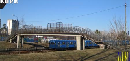 Пешеходный мост через линию метро